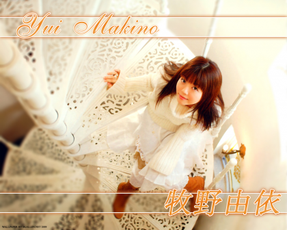 My third Yui Makino Wallpaper, wohoo!!